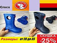 Детские непромокаемые сапожки Крокс (Crocs) - производитель Германия - Украина
