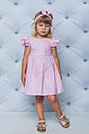Платье детское Розовое в горошек  , фото 2