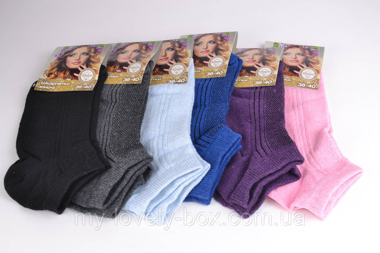 ОПТОМ.Женские носки сетка заниженные (PT145/MIX) | 12 пар