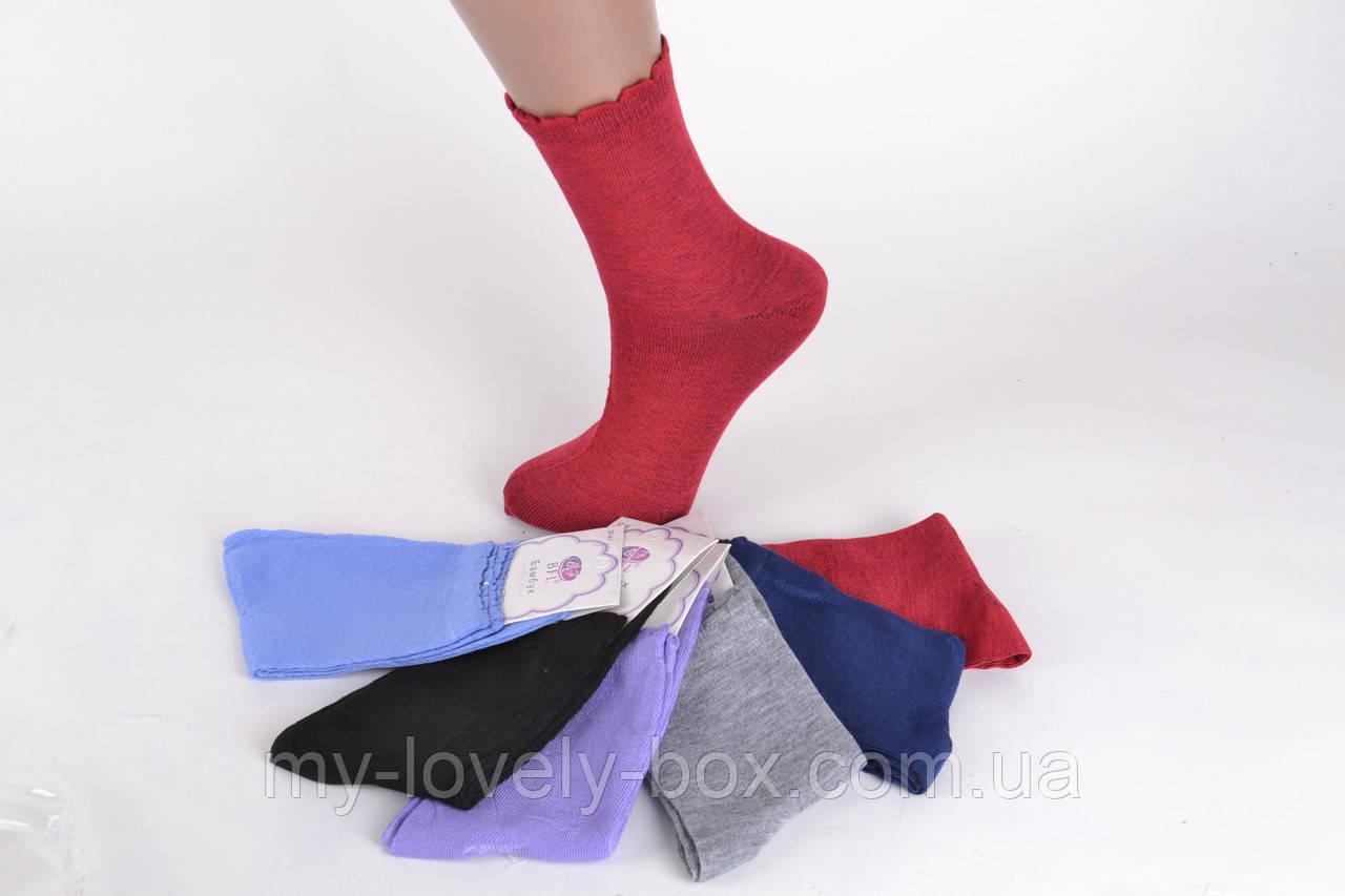 ОПТОМ.Женские носки с рисунком (B306) | 12 пар
