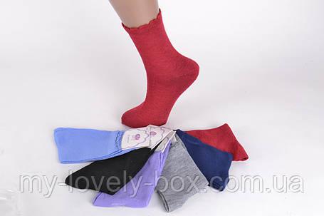 ОПТОМ.Женские носки с рисунком (B306) | 12 пар, фото 2