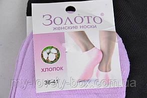 "ОПТОМ.Женские носки ""SPORT"" р. 36-41 (HC416) | 12 пар, фото 2"