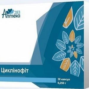 """БАД для женщин """"Циклинофит""""- способствует замедлению старения кожи (30капс.,Украина)"""