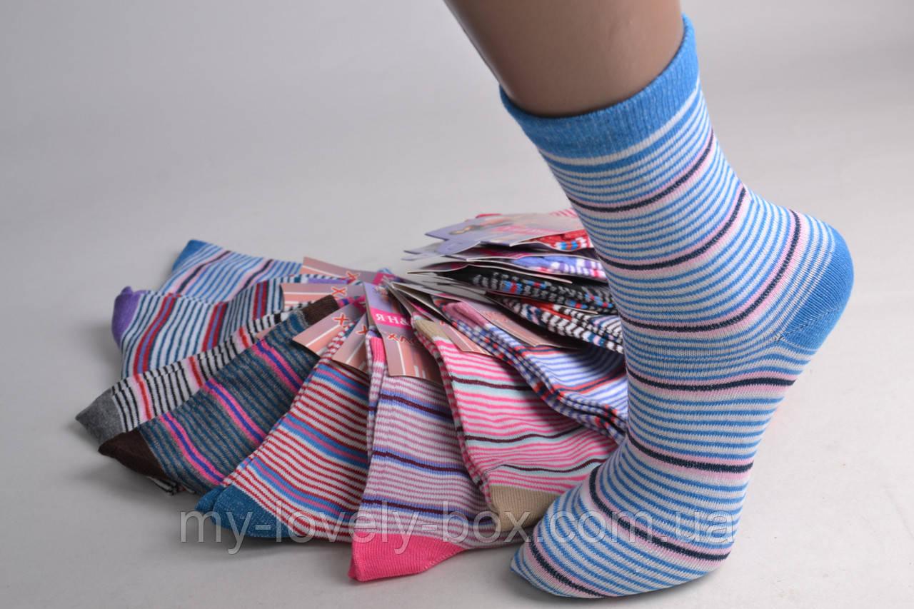 ОПТОМ.Женские носки в полоску ХЛОПОК (Арт. YB2) | 12 пар