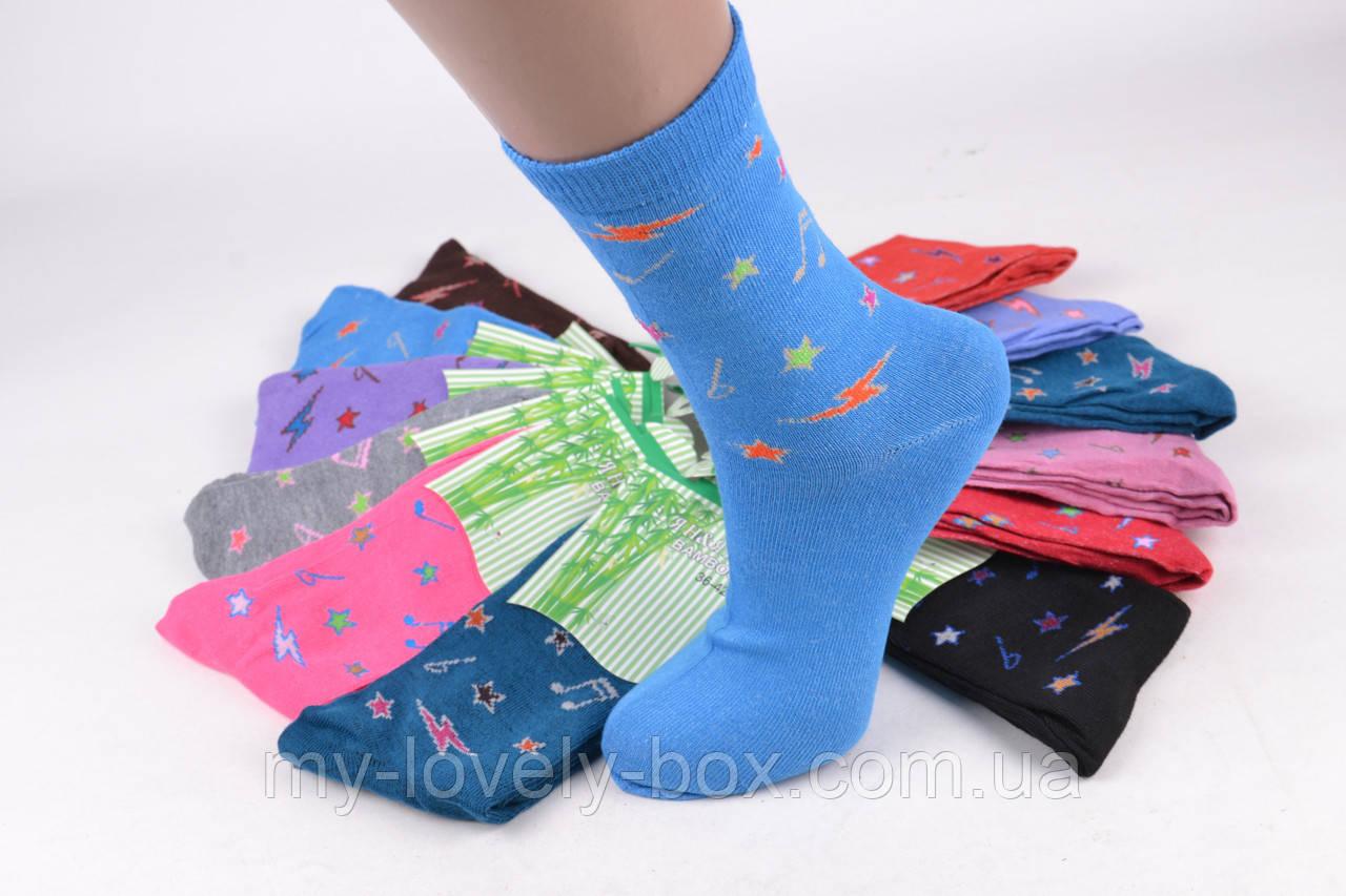 ОПТОМ.Женские носки БАМБУК (Арт. YB6/1) | 12 пар