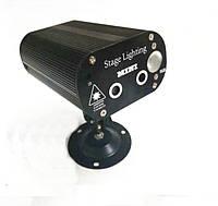 Лазерный мини-проектор RGB