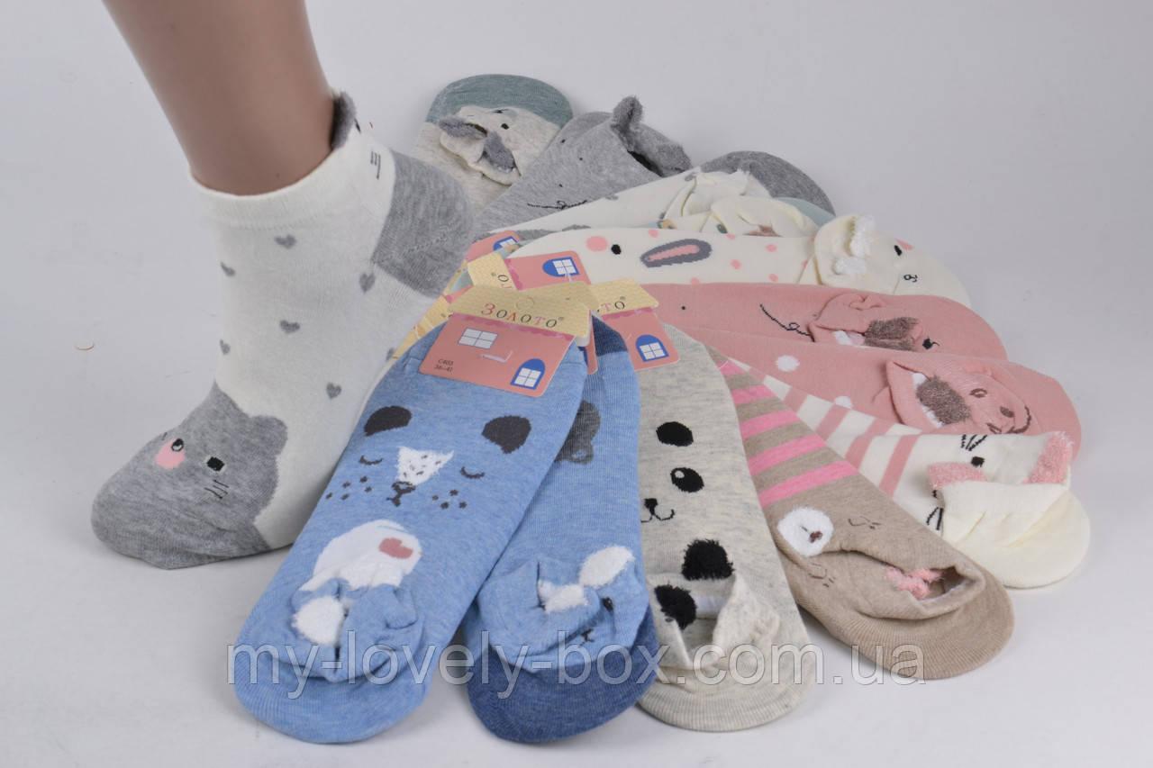 ОПТОМ.Женские заниженные носки ХЛОПОК (C403) | 12 пар