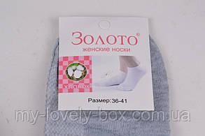 ОПТОМ.Женские Хлопковые носки Сетка (Арт. C421/1)   12 пар, фото 2