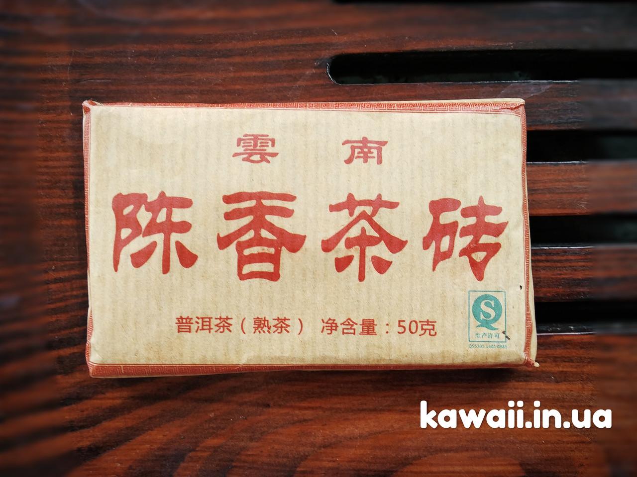 Китайский чай Шу Пуэр Чен Сян Ча Чжуань, плитка пуэра, прессованный, 50 г (puerh tea brick, кирпич)