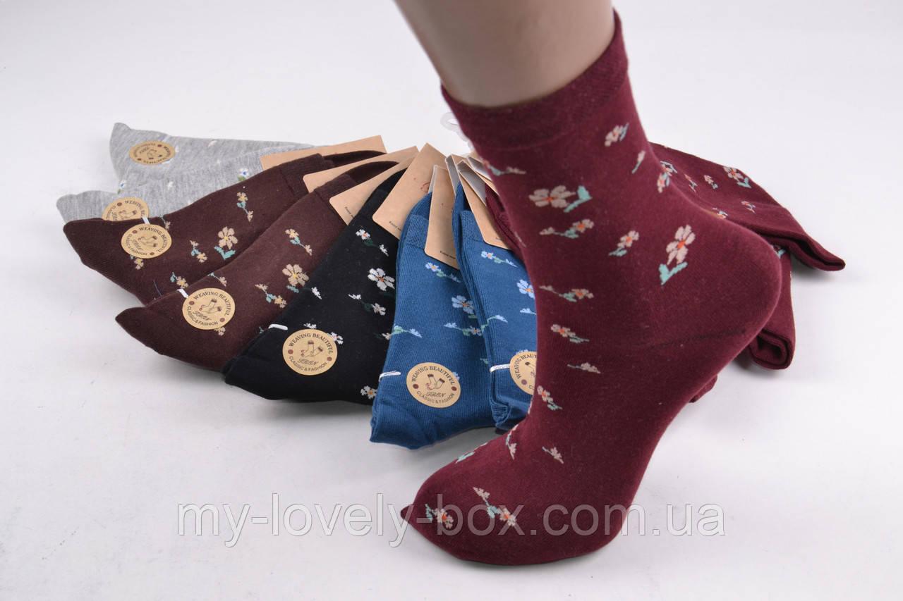 ОПТОМ.Женские носки с рисунком ХЛОПОК (HB2296/5) | 10 пар