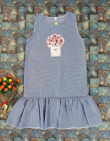 Подростковое платье в полоску Модница р.134-152 опт, фото 2