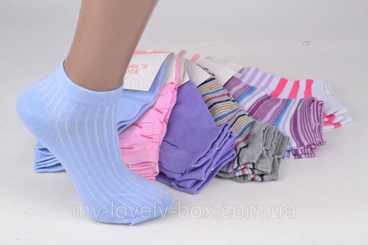 ОПТОМ.Женские Хлопковые носки с узором (BF8886)   12 пар