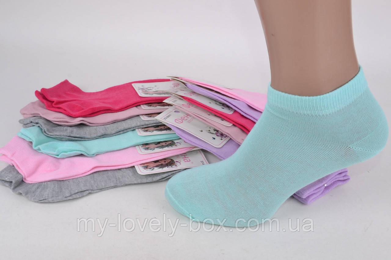 ОПТОМ.Женские Хлопковые носки заниженные (FEB001-4)   12 пар
