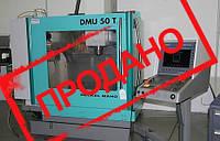 DECKEL MAHO DMU 50 T Обрабатывающий центр