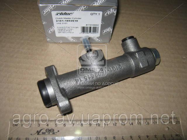 Цилиндр сцепл. главн. (2101-1602610) ВАЗ 2101 (RIDER)