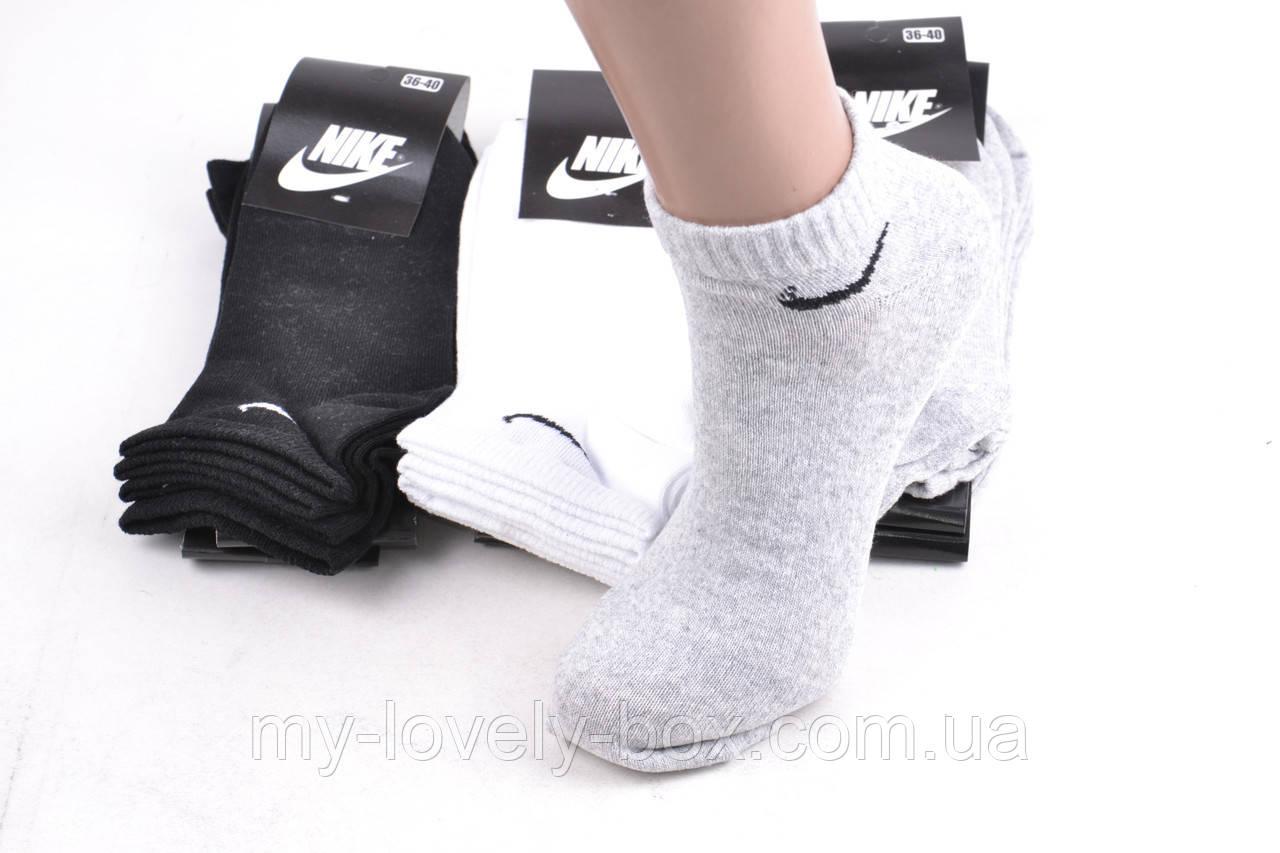 """ОПТОМ.Женские заниженные носки """"Nike"""" Cotton (Арт. Y503/1)   12 пар"""