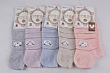 """ОПТОМ.Женские носки заниженные """"Cotton"""" (Арт. ND2131/35-38)   5 пар, фото 3"""