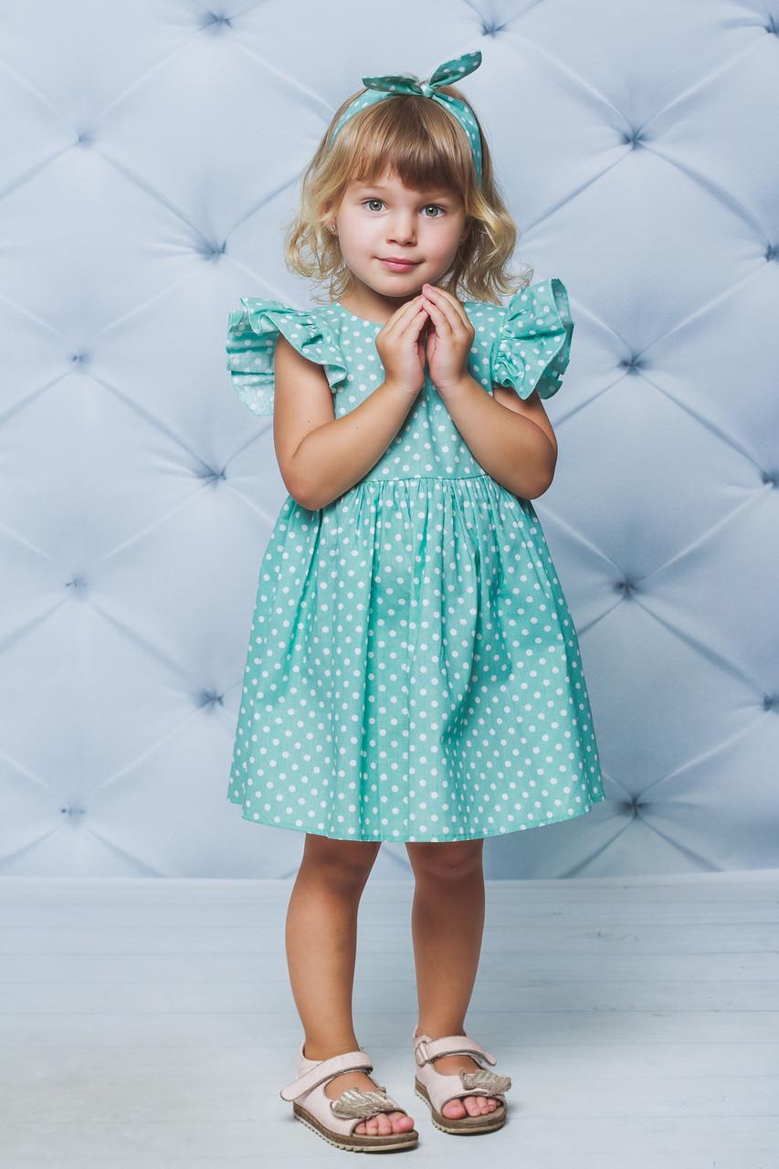 Платье детское Бирюзовое  в горошек