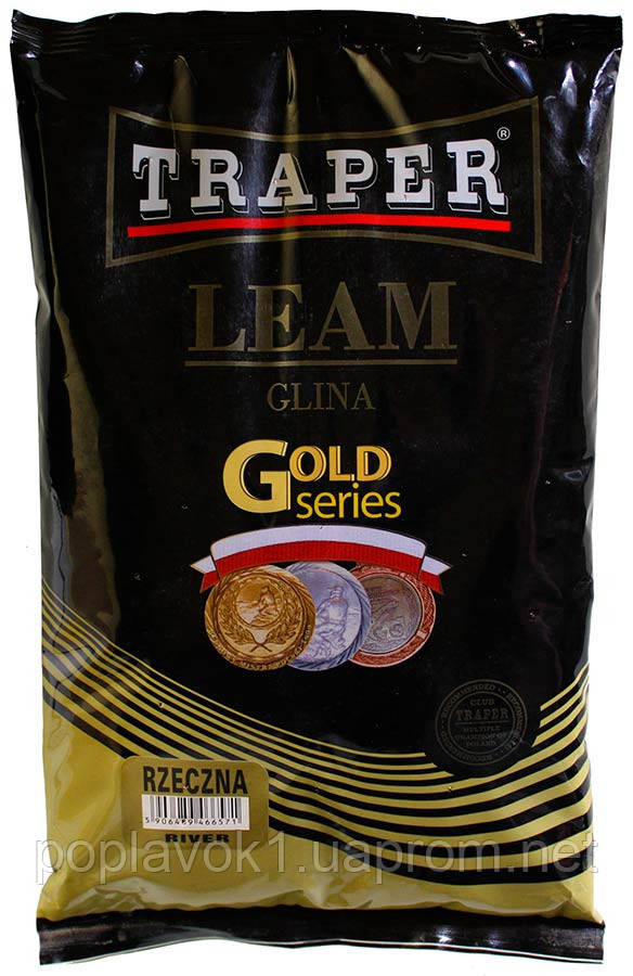 Глина Traper 2кг (Rzeczna (речная))