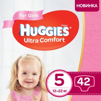Подгузники Huggies Ultra Comfort  для девочек 5 ( 12- 22 кг ) 42 шт.
