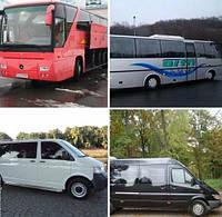 Из Ужгорода автобусные перевозки в Европу - мы знаем как это сделать с душой ! В Европу на автобусе