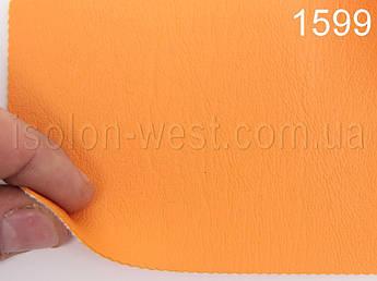Морський кожвініл помаранчевий для катерів, яхт, оббивка меблів в ресторанах, барах, кафе.