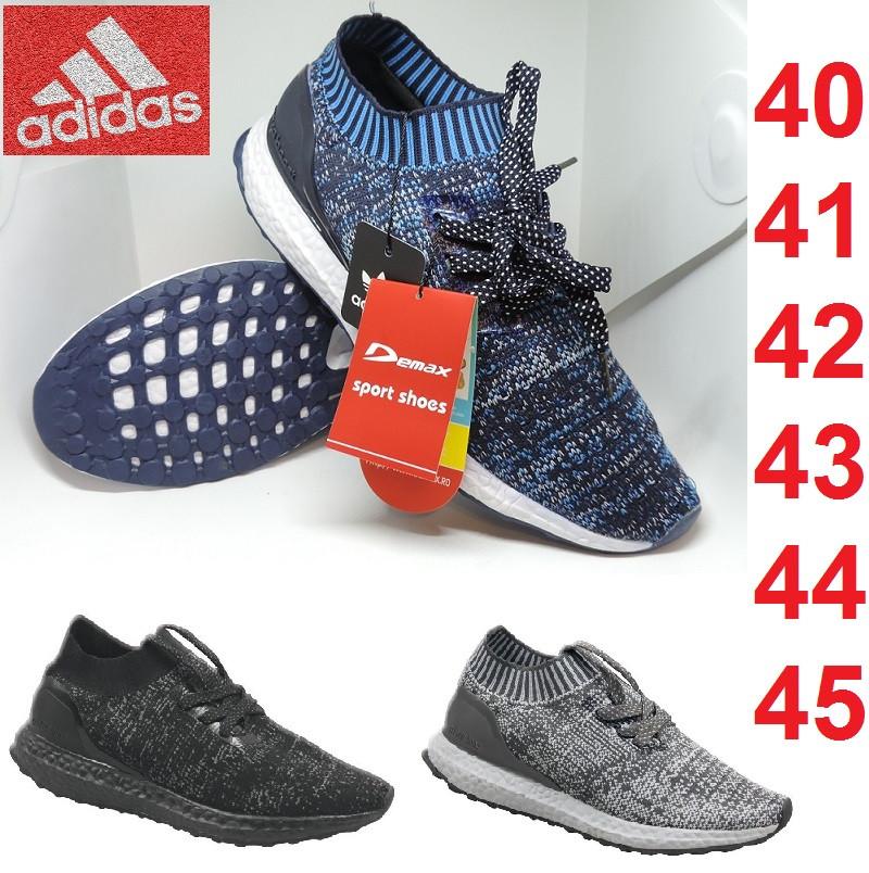 21ffb20a Мужские кроссовки беговые - Adidas Ultra Boost. Лицензионное производство  Demax (Румыния). Адидас