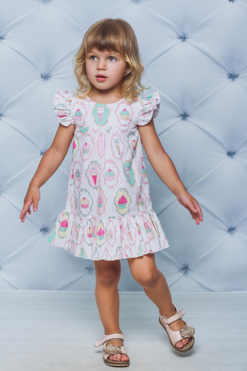Платье детское с оборкой по низу Пирожное