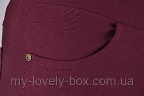 ОПТОМ.Женские Джинсы-Стрейч с карманами (Арт. AT150/7) | 3 пар, фото 3
