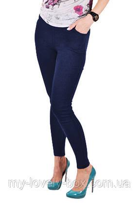 ОПТОМ.Джеггинсы женские с карманами (SL3002) | 6 пар, фото 2