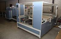 AVC AVM 1000 Упаковочная линия