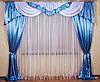 Готовые шторы и ламбрекен, фото 2