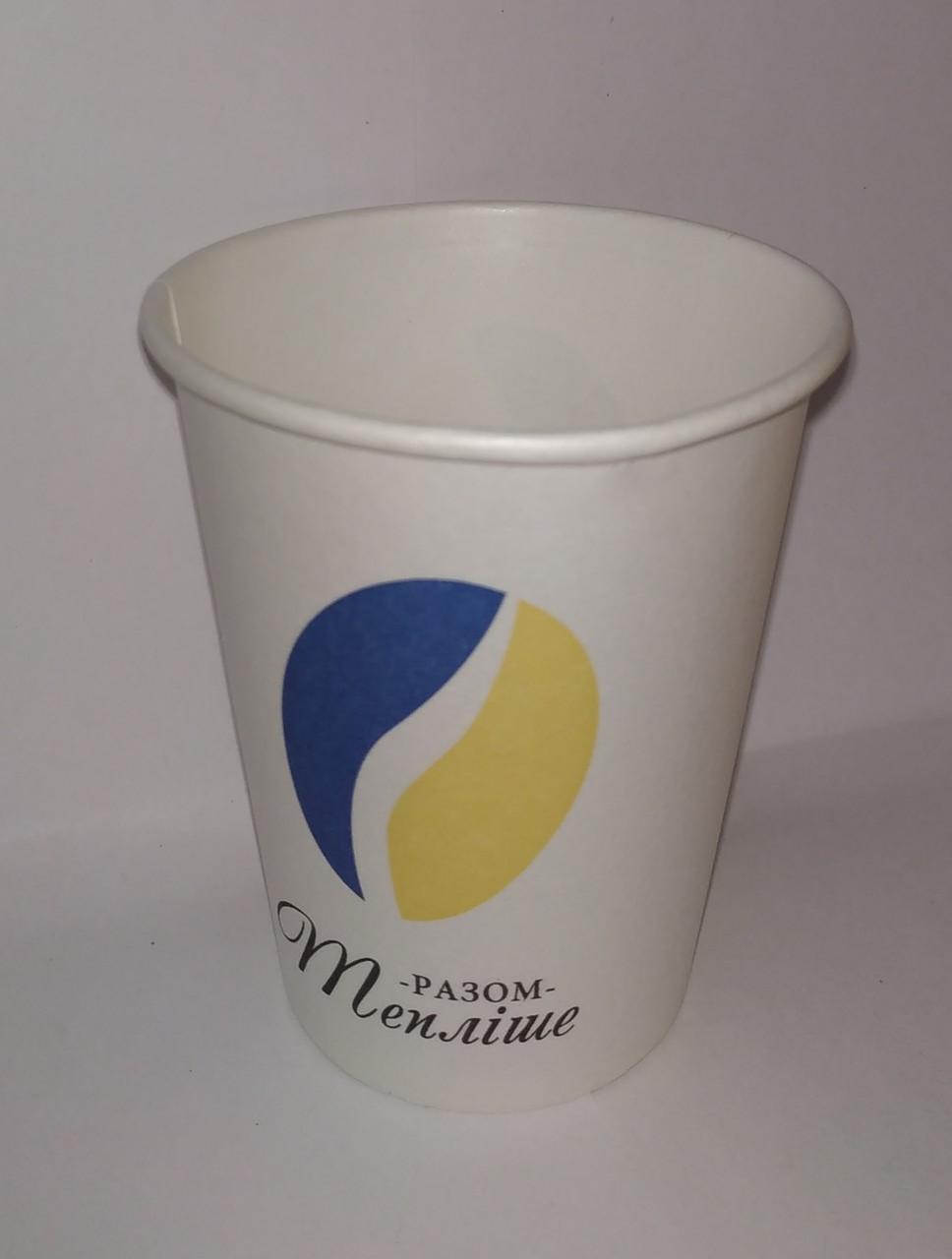 """Одноразовый бумажный стакан для кофе 175 мл Рис. """"Разом"""""""
