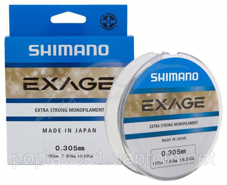 Леска Shimano Exage 150м (0.125мм 1.3кг)