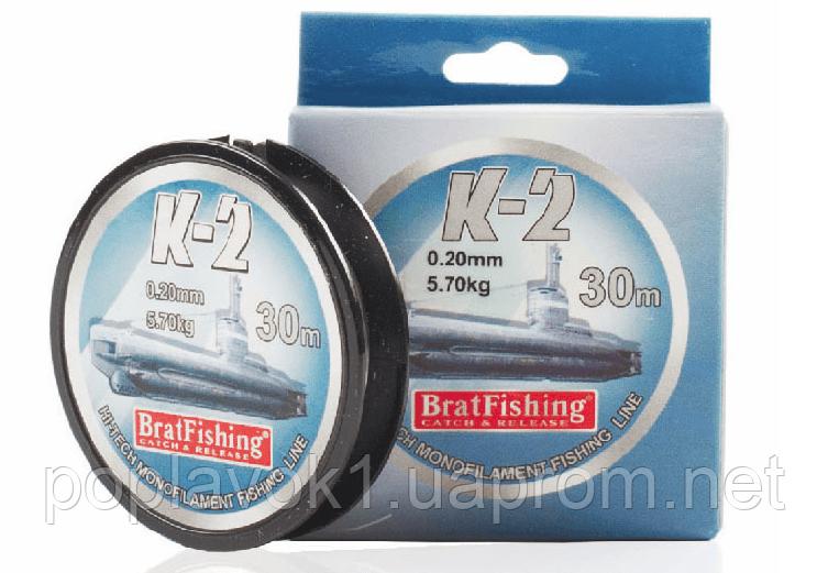 Леска Bratfishing K - 2  30м  (0,18мм 4.8кг)