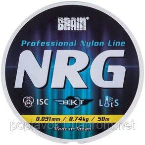 Леска Brain NRG 50м (0.074мм  0.59кг)