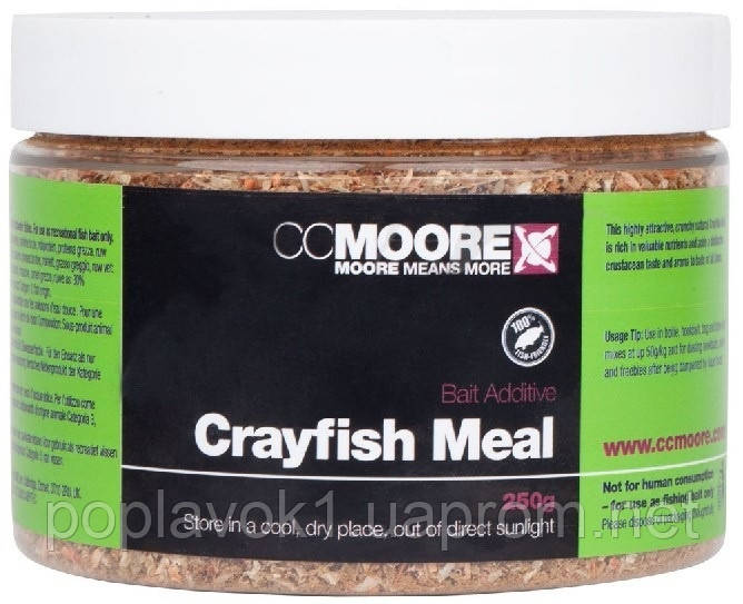 Добавка CC Moore Crayfish Meal  (50г)