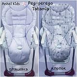 Двухсторонний чехол на стульчик для кормления Peg Perego Tatamia, фото 7