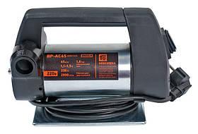 BP-AC45 – насос для перекачки дизельного топлива. Питание 220В. Продуктивность насоса 45 л/мин.