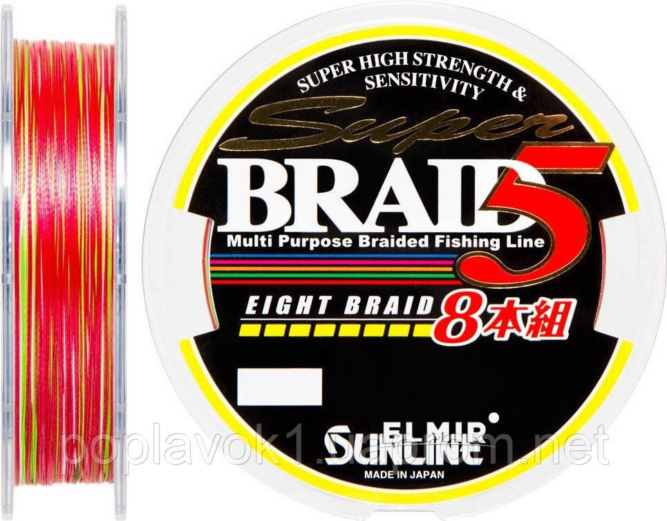 Шнур Sunline Super Braid 5 (8 Braid) 150м (#1.2/0.185мм 7.1кг)