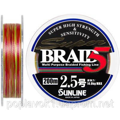 Шнур Sunline Super Braid 5 200м (#0.6/0.128мм 4кг)