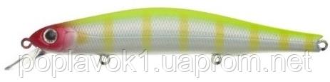 Воблер ZipBaits Orbit 110SP 16.6г (338)