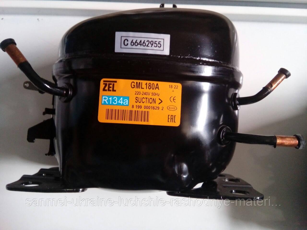 Компрессор низкотемпературный Zanussi ZEL GML180A R134a 178Вт для бытовых холодильников