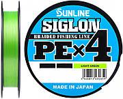 Шнур Sunline Siglon Pe х4 150м салатовый (#3.0/0.296мм 50lb/22.0кг)