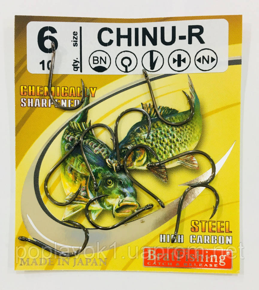 Гачок BratFishing Chinu (black nickel) (№ 4)