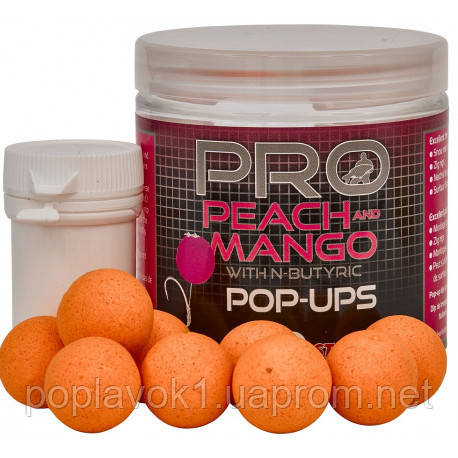 Бойлы Starbaits Probiotic Peach & Mango Pop ups (20мм/60 г)