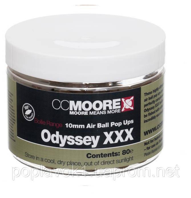 Бойли CC Moore Odyssey XXX (Air Ball pop ups 10мм (80 шт))