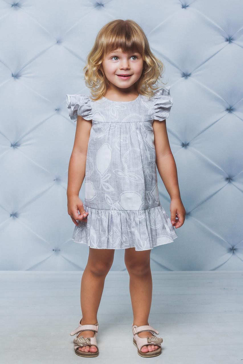 Платье детское с оборкой по низу Лимончики