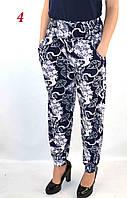 Брюки гамаши султанки женские летние под манжет - штапель пояс на резинке с карманами 46,48,50,52,54р