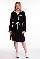 Платье женское c лампасами IN-CA